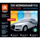 Тент автомобильный Дорожная Карта L с подкладкой PEVA 483х178х120
