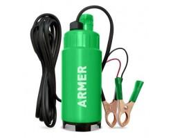 Насос ARMER топливоперекачивающий погружной, D=50 12В (ARM-P5012)