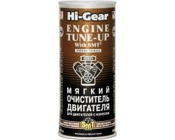 Мягкий очиститель двигателя со средним и сильным износом, с SMT2