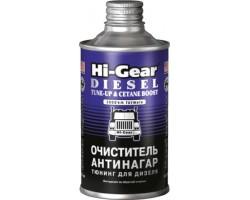 Очиститель-антинагар и тюнинг для дизеля (на 70-90 л)