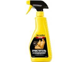 Очиститель-кондиционер для кожи