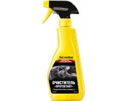 Очиститель Протектант для винила, кожи, пластика, резины