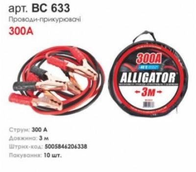 Провода-прикуриватели ALLIGATOR 300А, 3м, круглая сумка