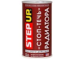 Стоп-течь радиатора быстрого действия