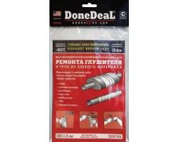 Высокотемпературный бандаж для ремонта глушителя
