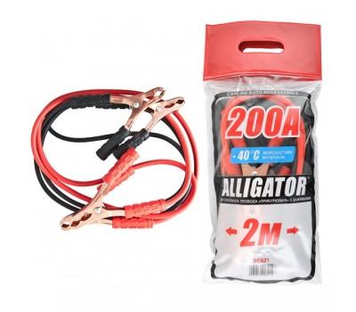 Провода-прикуриватели ALLIGATOR 200А, 2м, полиэтиленовый пакет