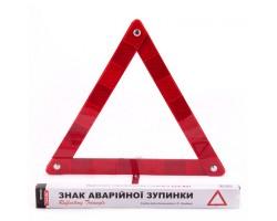 Знак аварийной остановки (картонная уп.)