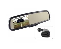 Зеркало заднего вида Gazer MM505 Nissan, Citroen, Peugeot, Geely