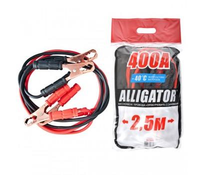 Провода-прикуриватели ALLIGATOR 400А, 2,5м, полиэтиленовый пакет