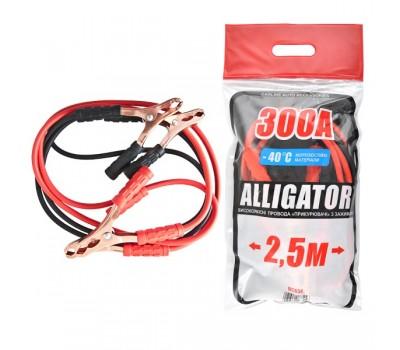 Провода-прикуриватели ALLIGATOR 300А, 2,5м, полиэтиленовый пакет