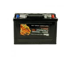 Аккумуляторная батарея 125 Аh Fast G-Pard (3)
