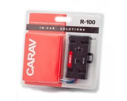 Адаптер рулевого управления магнитолой  R-100 (CARAV)