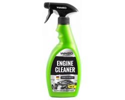 Очиститель поверхности двигателя WINSO ENGINE CLEANER, 500мл, триггер (810530)