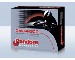 Интерфейс стеклоподъемников Pandora DWM-502