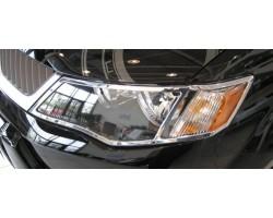 Накладки на передние фары Mitsubishi Outlander 2007-2011 Хром EGR (HLB226180)