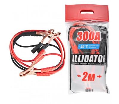 Провода-прикуриватели ALLIGATOR 300А, 2м, полиэтиленовый пакет