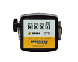 Счетчик механический BENZA для ДТ BLM100 20-100 л/мин