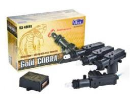 Комплект центральных замков ЦЗ-48001 COBRA Gold