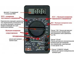 Цифровоймультиметр 830 В Vitol